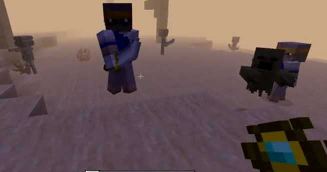Atum Journey Into the Sands Mod
