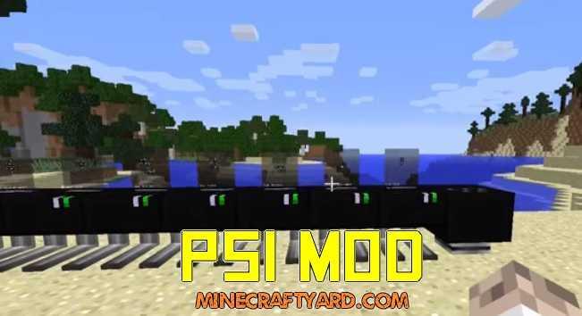 PSI Mod 1.12/1.11.2/1.10.2