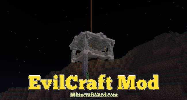 EvilCraft Mod 1.11.2/1.10.2/1.9.4