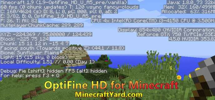 Optifine HD 1.12/1.11.2