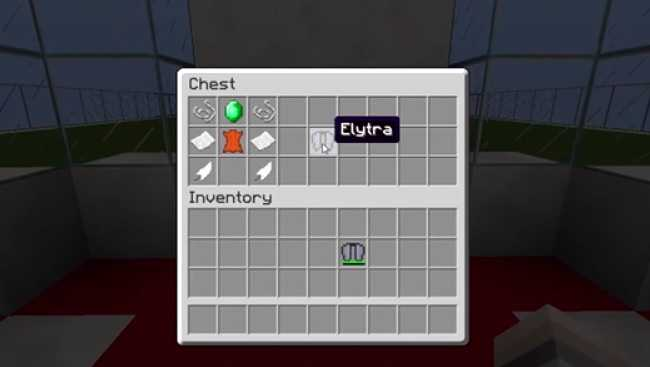 Craftable Elytra 1