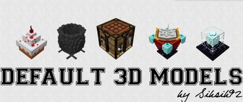 Default 3D Models 1