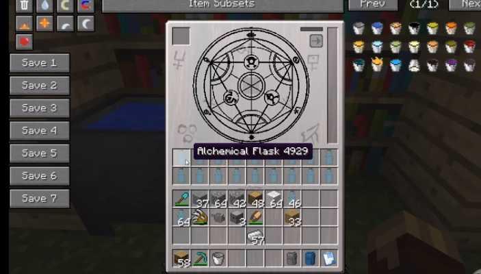 FullThrottle Alchemist Mod 1