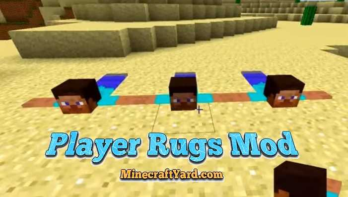 Player Rugs Mod 1.11.2/1.10.2/1.9.4