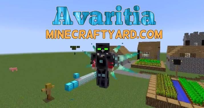 Avaritia Mod 1.12.2/1.12.1/1.11.2