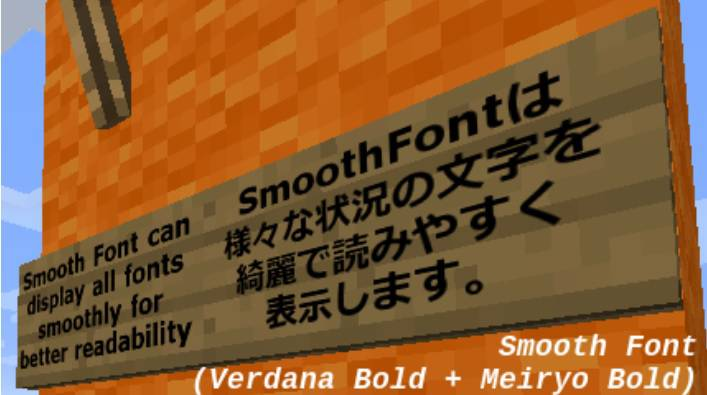 Smooth Font 44